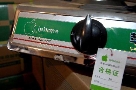 Bếp ga Trung Quốc mang thương hiệu iPhone